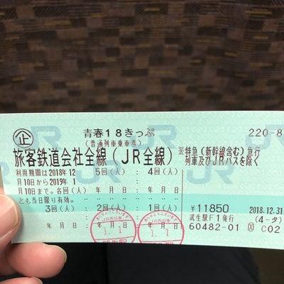 """今年も""""京都でお散歩""""の記事に添付されている画像"""