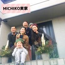 新年の☆実家めぐりの記事に添付されている画像