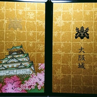 【大阪】大阪城で新たにいただけるようになったステキな【御朱印帳】&【登城記念(御の記事に添付されている画像
