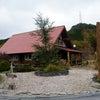 牧場が経営する高原のステーキハウス ばんじゃーる駒ヶ原(設楽町)の画像