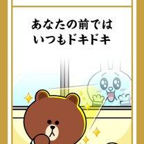 【銀の鳳凰】五星三心占い  2019年 運勢 占い ゲッターズ飯田の記事に添付されている画像