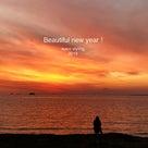 【新年のご挨拶】本年もどうぞよろしくお願い申し上げます!の記事より