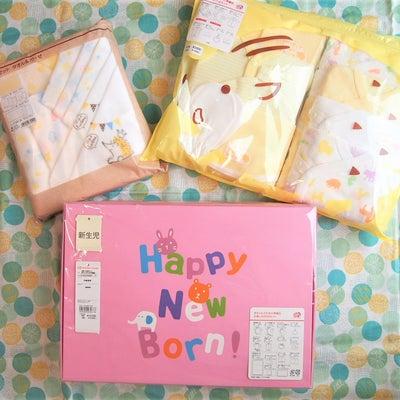 【妊娠記録】赤ちゃん本舗の福袋の記事に添付されている画像