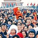 「9」がつく年は中国に大変な年か 2019年の運勢の記事より