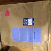 &LOVEクローゼット福袋(&LOVE CLOSET HAPPY BAG 201の記事に添付されている画像
