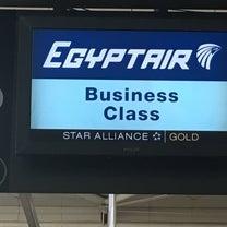 年末年始誰と過ごす?エジプト航空にてエジプトへGOの記事に添付されている画像
