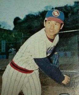 お正月企画第1弾 忘れられたレジェンドたち   野球侍SAKIのブログ