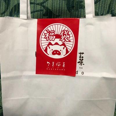2019年 福袋⑦旬果瞬菓 井楽堂(菓子)中身公開★★★★の記事に添付されている画像