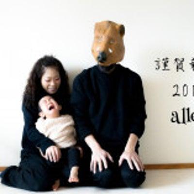 2019年 おめでとうございます !の記事に添付されている画像
