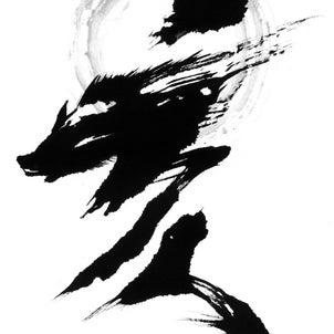 「円窓」。己の心を映し出す。の画像