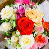 謹賀新年☆の記事に添付されている画像