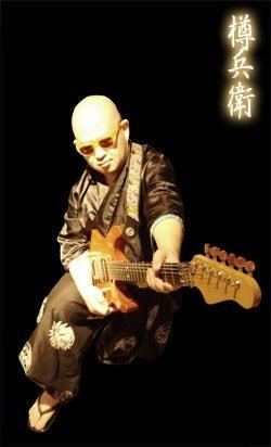 金色 こんじき 和風ロックバンド 樽兵衛 たるべえ ギタリスト 作曲家 編曲家 FICE