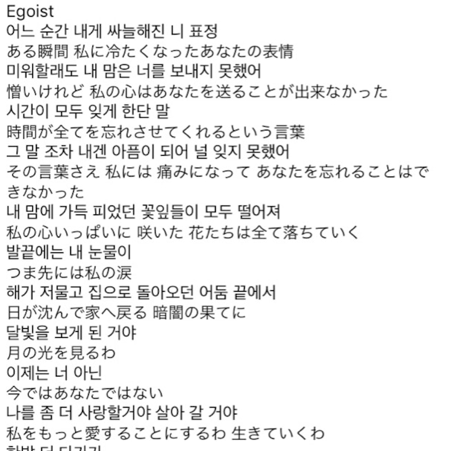 ラビアンローズ 日本 語 訳