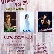 歌者 Night Out Vol.2の記事に添付されている画像
