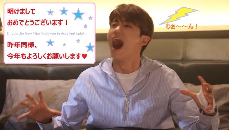 新年挨拶&カンナツキちゃん動画&『力の強い女 ト・ボンスン』11話-① ...