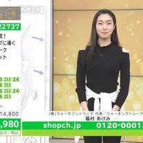 【撮影】ヘアメイクのご依頼 ショップチャンネルにご出演のお客様の記事に添付されている画像