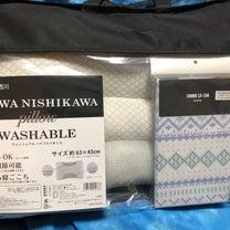 昭和西川 ウォッシャブル枕とカバー 東急百貨店オンライン福袋 の記事に添付されている画像