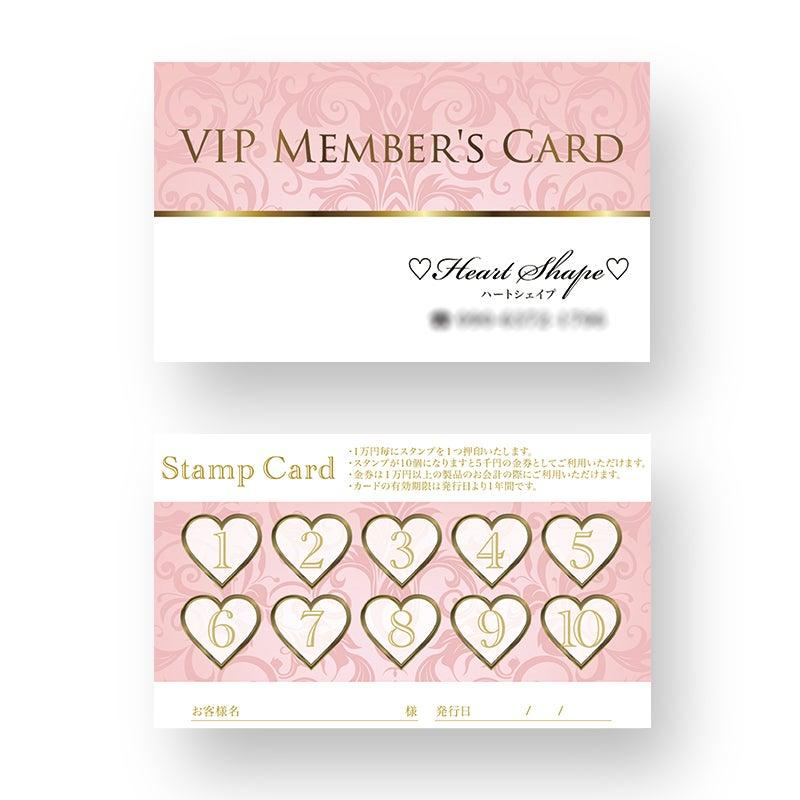 可愛い名刺,女性名刺,名刺作り方,通販名刺,VIPカード