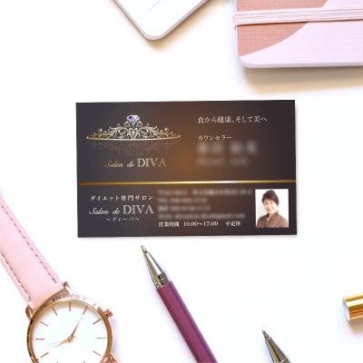 【名刺印刷】送料無料の「可愛いサロン名刺」美容ショップカード・スタンプカード作成の記事に添付されている画像