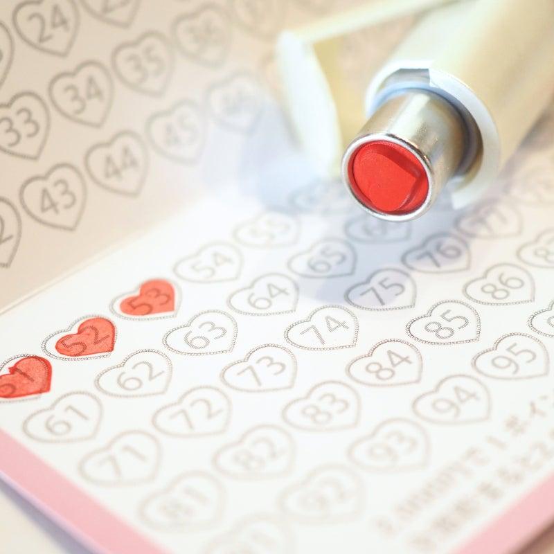 可愛いハート名刺,スタンプカードデザイン作成