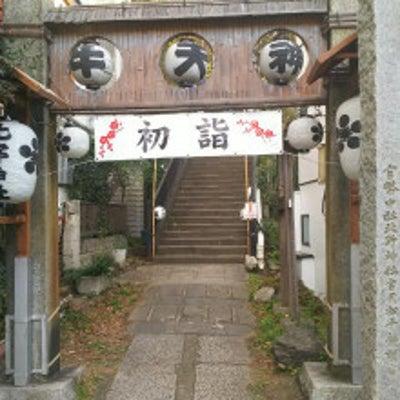平成最後の神社めぐり(2日目)&伊藤祐奈のたこ焼きの記事に添付されている画像