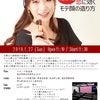 【お申込みフォーム】1月27日 イベント詳細の画像