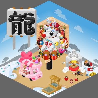 ピグでお正月【カッチさんの亥キューブアート】の記事に添付されている画像