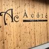 あけましておめでとうございます!江別 野幌 高砂 美容室 メンズカット A cote アコテの画像