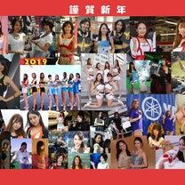 2018年鈴鹿2×4その2(NGKスパークガールズ)の記事に添付されている画像