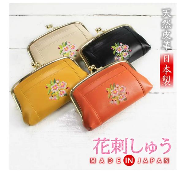 1200ec8fa3bf 財布 レディース 親子がま口 日本製 本革 がま口財布 花柄 刺繍 楽天の激安最安値はこちら!
