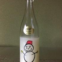 年末年始の振り返り②「雪だるま(にごり酒)/せんきん」の記事に添付されている画像