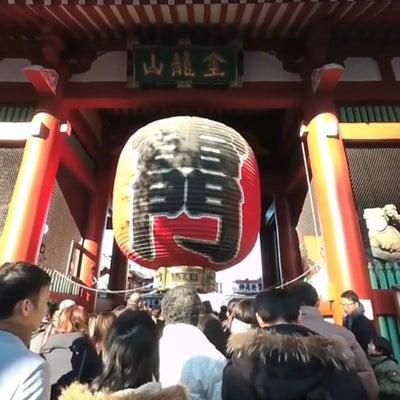 初詣in浅草寺~今戸神社!の記事に添付されている画像
