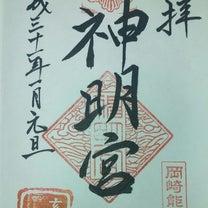 (能見)神明社(愛知県岡崎市)の記事に添付されている画像