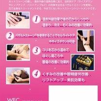 埼玉県鴻巣市にバザルト®︎セラピスト誕生!次回開講4月12日ボディの記事に添付されている画像