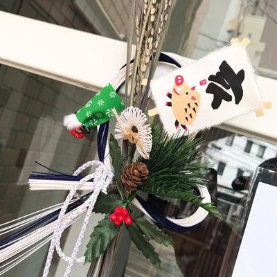 新春あけましておめでとうございます!!の記事に添付されている画像