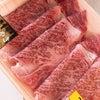 いいお肉❤️の画像