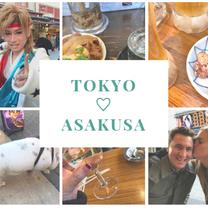 【東京浅草】ホッピー通り飲み歩き!下町グルメと素敵な出会いの記事に添付されている画像