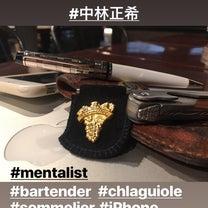 ★本日の勇気 Vol.1088 / 人生の金メダリスト★の記事に添付されている画像
