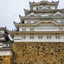 「千姫悪女伝説」は如何にして造られたか?  ~姫路城・化粧櫓~の記事に添付されている画像