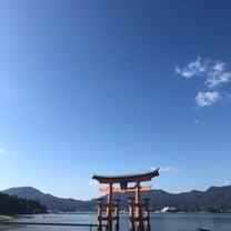 弥山でアカシックリーディング!の記事に添付されている画像