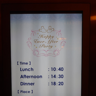 Happy Ever After Party【フォトスポット&チャペル】の記事に添付されている画像
