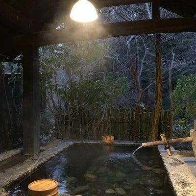 朝風呂の記事に添付されている画像