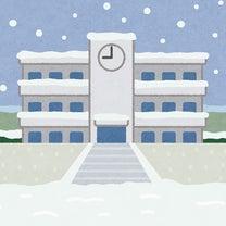 君津高校と上総高校が合併らしい2の記事に添付されている画像