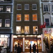 Happy New Year!  ロンドンに開店したマリアージュ・フレールからの記事に添付されている画像