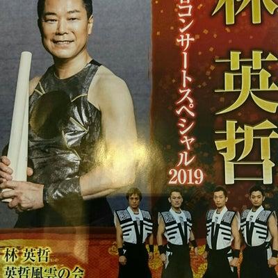 和太鼓で 新年 幕開け❗の記事に添付されている画像