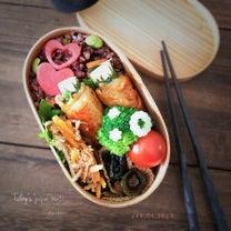 長芋の大葉肉巻き弁当~今日は石の日~の記事に添付されている画像