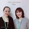 年末|ご挨拶|フェリス|ネイルスクール東京の画像