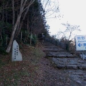 尾鷲 熊野古道の画像