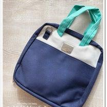 スタンパレイタス(位置決めツール)用のバッグを語る。の記事に添付されている画像