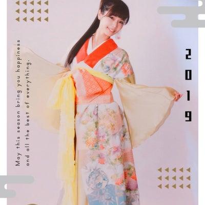 新年( ^ω^ )☆★の記事に添付されている画像